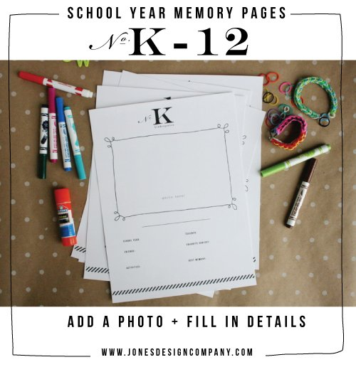 school year memory pages